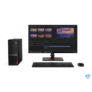 Kép 5/6 - LENOVO  V50s SFF AIO, Intel Core i5 10400 (6C, 4.3GHz), 8GB, 512GB SSD, No OS